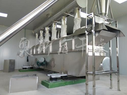 振动流化床(上海食品公司购入)