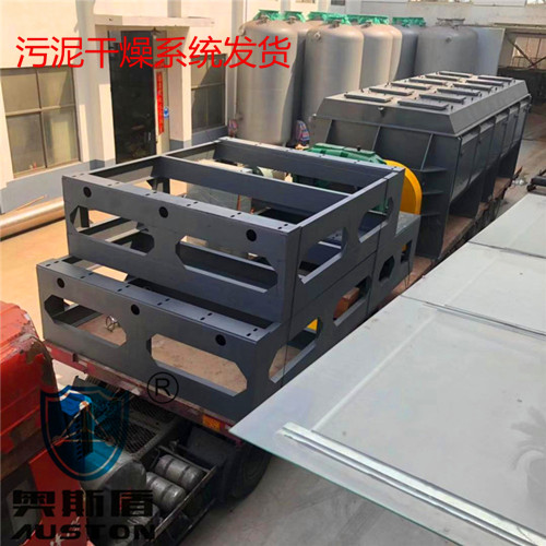 WNG-170型大型污泥bobapp下载苹果(江苏某材料公司购入)