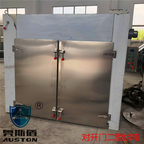 CT-C-II型热风循环烘箱(山西某健康科技有限公司)