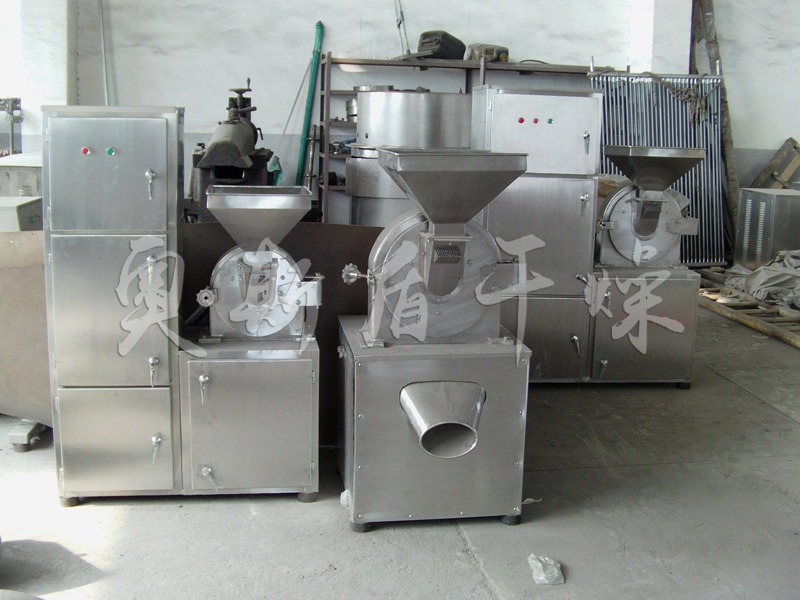 30B-X系列粉碎机